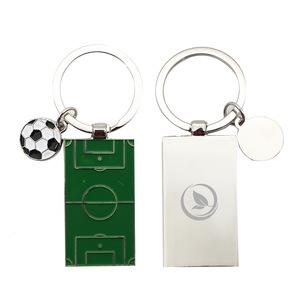 Custom Novelty Zinc Alloy Football Court Soccer Field Keychain