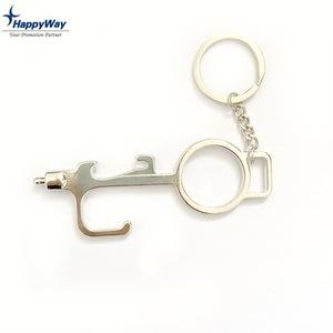 Wholesale Hands Free No Touch Stylus Door Opener Keychain