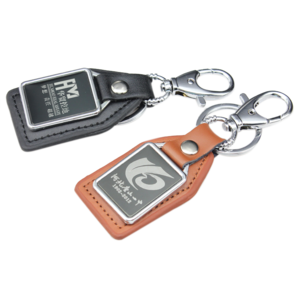 Popular Hot Sale Leather Keychain MOQ1000PCS 0403089 One Year Quality Warranty