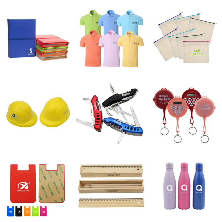 Buy Cheap Low MOQ Promotional Gifts