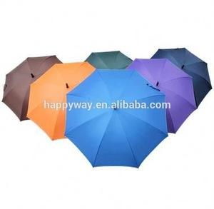 Custom Print Multicolor Umbrella, MOQ 100 PCS 0606011 One Year Quality Warranty