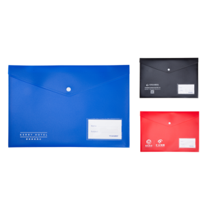 Pure Color Simple Style Plastic Office Document File Holder