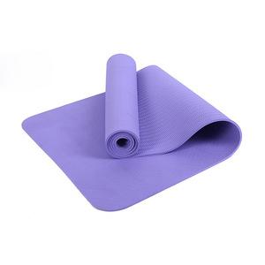 6mm TPE Yoga Mat With Custom Logo
