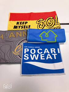 Hot Sale Microfiber Quick-drying Beach Bath Towel