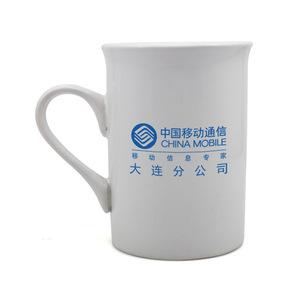Logo Customized White Ceramic Cup