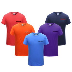 180 gsm 100% Cotton T Shirt