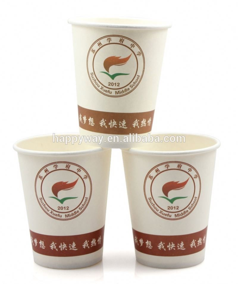 Best Cheap Disposable Paper Cup