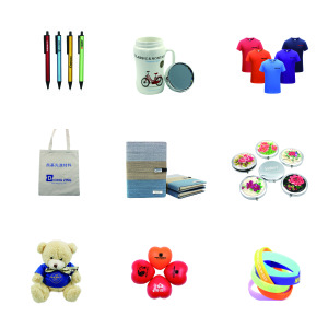 Wholesale Blank Promotional New Products